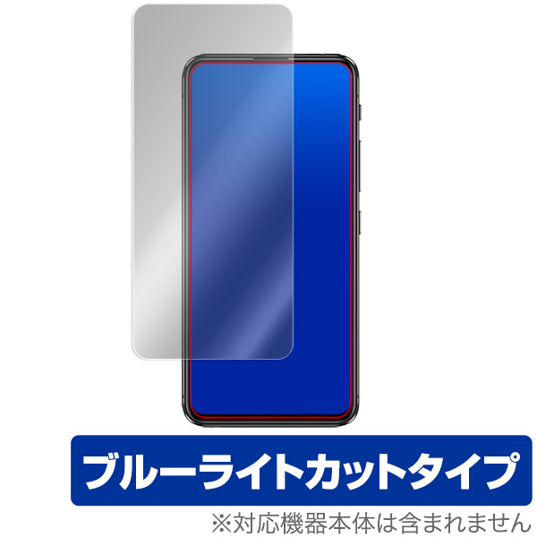 ZenFone 6 ZS630KL 用 保護 フィルム OverLay Eye Protector for ASUS ZenFone 6 ZS630KL 液晶 保護 目にやさしい ブルーライト カット エイスース ゼンフォン 6 ZS630KL