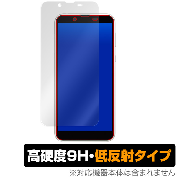 Android One S5 用 保護 フィルムOverLay 9H Plus for Android One S5 表面用保護シート 低反射 9H高硬度 蛍光灯や太陽光の映りこみを低減