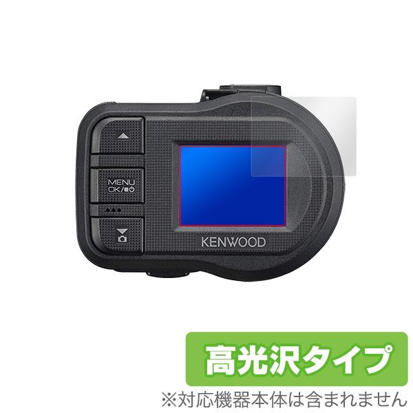 KENWOOD ドライブレコーダー DRV-410 用 保護 フィルム OverLay Brilliant for KENWOOD ドライブレコーダー DRV-410 (2枚組) 液晶 保護 指紋がつきにくい 防指紋 高光沢