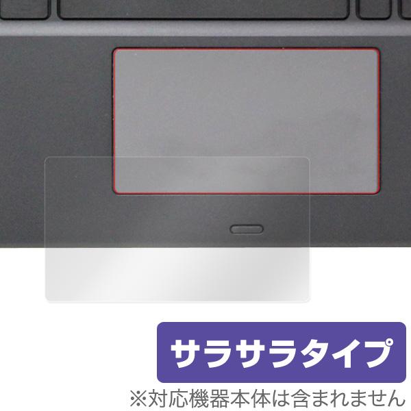 OverLay Protector for トラックパッド Xperia (TM) Z4 Tablet SO-05G/SOT31/SGP712JP