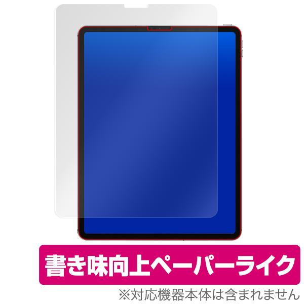 iPad Pro 12.9 2021 2020 2018 保護 フィルム OverLay Paper for iPad Pro 12.9インチ (2021) 紙のような ペーパーライク フィルム アイパッドプロ 12.9インチ