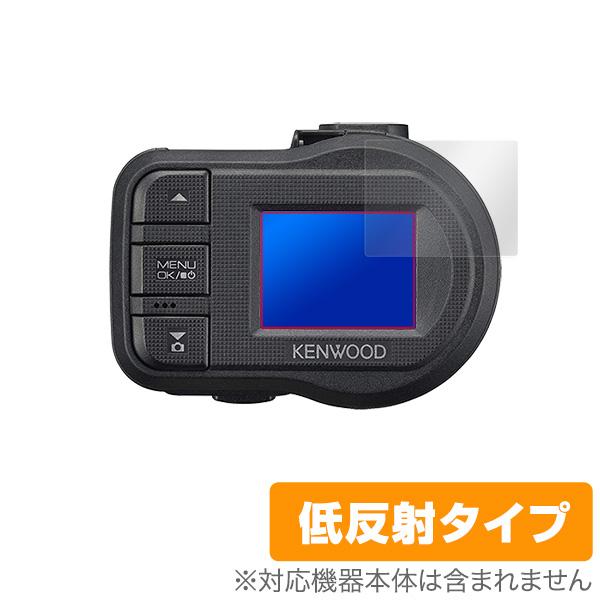 KENWOOD ドライブレコーダー DRV-410 用 保護 フィルム OverLay Plus for KENWOOD ドライブレコーダー DRV-410 (2枚組) 液晶 保護 アンチグレア 非光沢 低反射