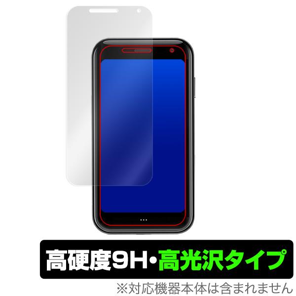 Palm Phone 用 保護 フィルム OverLay 9H Brilliant for Palm Phone 9H 高硬度で透明感が美しい高光沢タイプ パームフォン