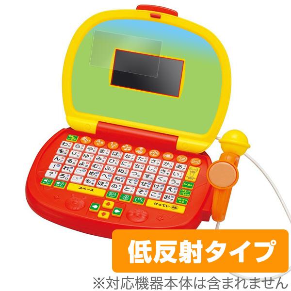 OverLay Plus for アンパンマン マイクでうたえる♪はじめてのパソコンだいすき