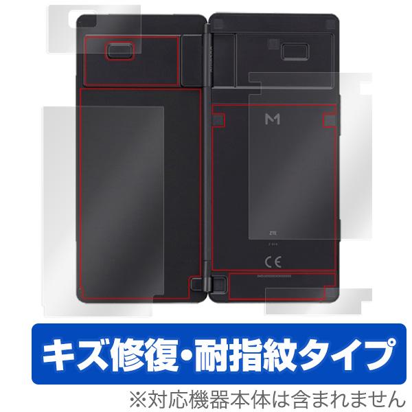 OverLay Magic for M Z-01K 背面用保護シート (左右セット)