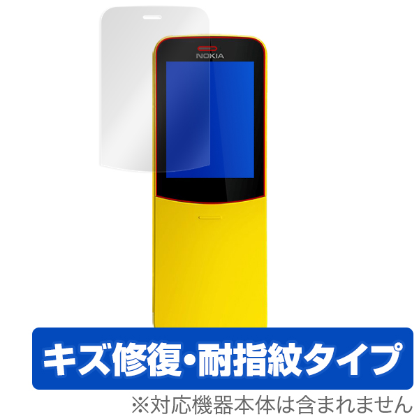 OverLay Magic for NOKIA 8110 4G