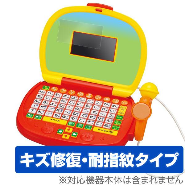 OverLay Magic for アンパンマン マイクでうたえる♪はじめてのパソコンだいすき