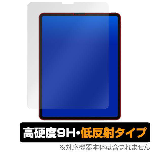 iPad Pro 12.9インチ 2020/2018 保護 フィルム OverLay 9H Plus for iPad Pro 12.9インチ (2020/2018) 9H 高硬度で映りこみを低減する低反射タイプ アイパッドプロ 2020 2018 12.9インチ
