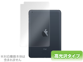 OverLay Brilliant for iPad mini(第1世代/Wi-Fiモデル) 裏面用保護シート