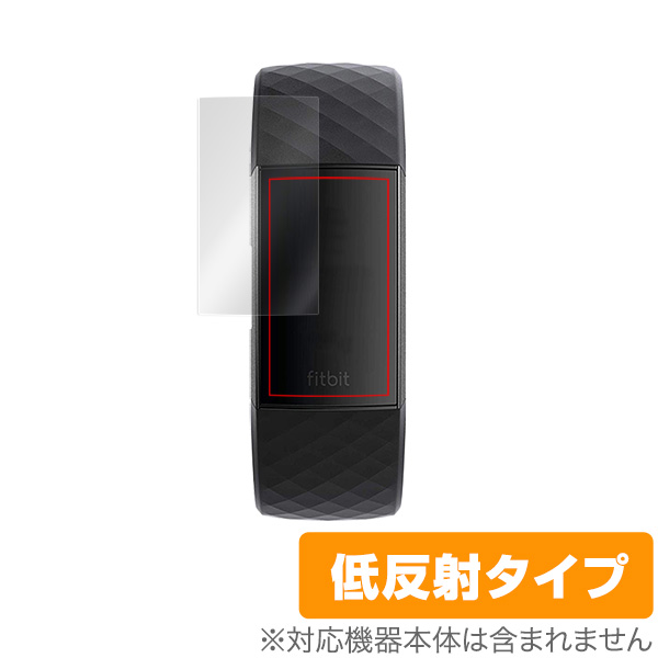 Fitbit Charge 3 用 保護 フィルム OverLay Plus for Fitbit Charge 3 (2枚組) 液晶 保護 フィルム シート シール フィルター アンチグレア 非光沢 低反射