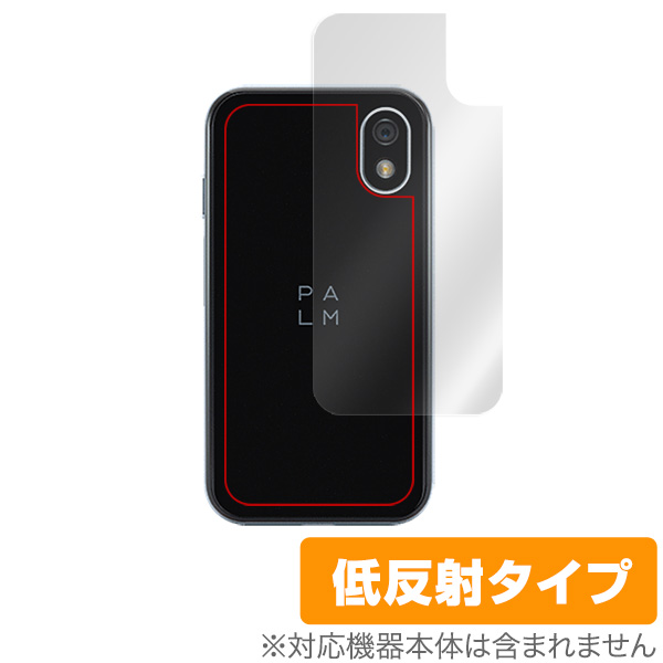 Palm Phone 用 背面 保護 フィルム OverLay Plus for Palm Phone 背面 保護 低反射 パームフォン