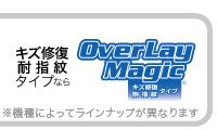 OverLay Eye Protector for HP ElitePad 1000 G2