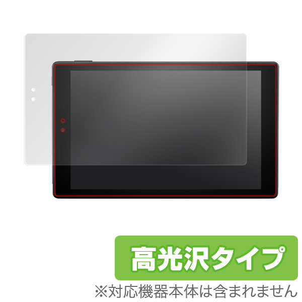 Fire HD 10 (第9世代 2019 / 2017) 保護 フィルム OverLay Brilliant for Fire HD 10 (第9世代 2019 / 2017) 液晶 保護 高光沢 防指紋 指紋がつきにくい