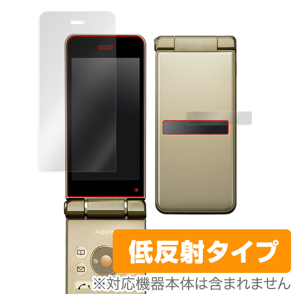 OverLay Plus for AQUOS K SHF34 『液晶、背面ディスプレイ用セット』