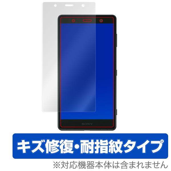 Xperia XZ2 Premium SO-04K / SOV38 用 保護 フィルム OverLay Magic for Xperia XZ2 Premium SO-04K / SOV38【ポストイン指定商品】 液晶 保護 フィルム シート シール フィルター キズ修復 エクスぺリア エックスゼットツー