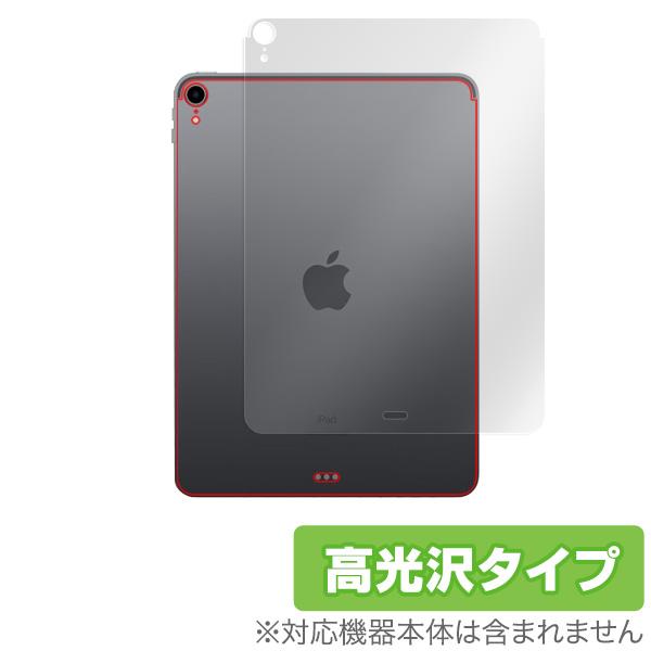 iPad Pro 11インチ (2018) (Wi-Fiモデル) 用 背面 裏面 保護 フィルム OverLay Brilliant for iPad Pro 11インチ (2018) (Wi-Fiモデル) 背面用保護シート 背面 保護 フィルム シート シール フィルター 指紋がつきにくい 防指紋 高光沢