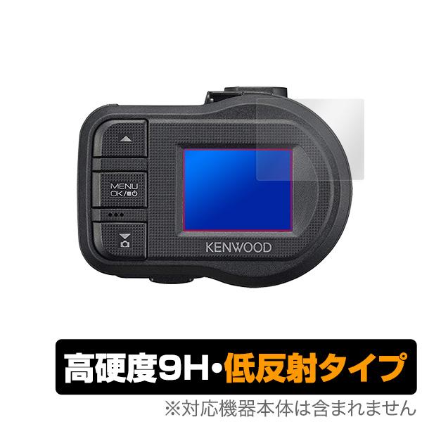 KENWOOD ドライブレコーダー DRV-410 用 保護 フィルムOverLay 9H Plus for KENWOOD ドライブレコーダー DRV-410 (2枚組) 低反射 9H高硬度 蛍光灯や太陽光の映りこみを低減