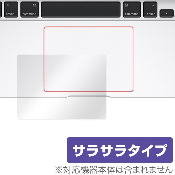 OverLay Protector for トラックパッド MacBook Pro 13/15インチ Retinaディスプレイモデル/MacBook Air 13インチ