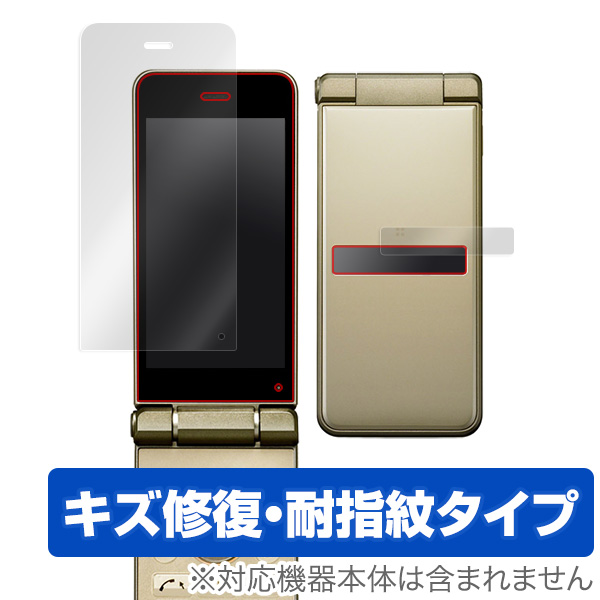 OverLay Magic for AQUOS K SHF34 『液晶、背面ディスプレイ用セット』
