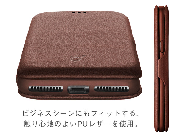 cellularline Book Clutch 手帳型ケース for iPhone XR