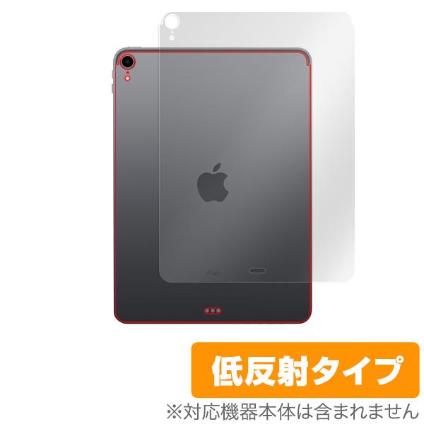 iPad Pro 11インチ (2018) (Wi-Fiモデル) 用 背面 裏面 保護シート 保護 フィルム OverLay Plus for iPad Pro 11インチ (2018) (Wi-Fiモデル) 背面 保護 フィルム シート シール フィルター アンチグレア 非光沢 低反射
