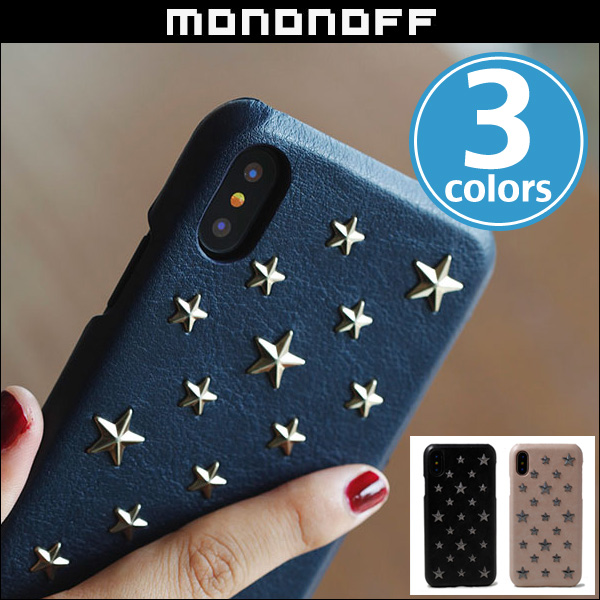 mononoff Star Studs 805 for iPhone X