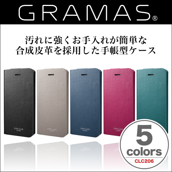 """GRAMAS COLORS Leather Case """"EURO Passione"""" CLC206 for iPhone SE / 5s / 5c / 5"""