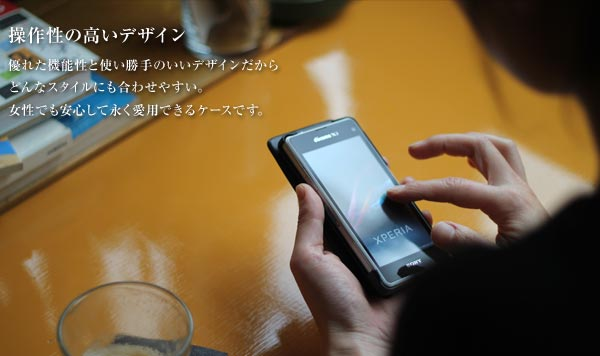 Noreve Perpetual Selection レザーケース for Xperia (TM) Z1 f SO-02F