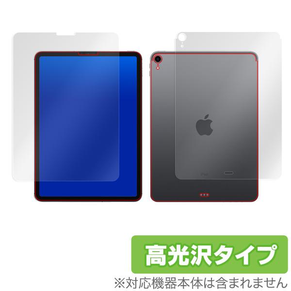 iPad Pro 11インチ (2018) (Wi-Fiモデル) 用 保護 フィルム OverLay Brilliant for iPad Pro 11インチ (2018) (Wi-Fiモデル) 『表面・背面セット』【送料無料】 液晶 保護 フィルム シート シール フィルター 指紋がつきにくい 防指紋 高光沢