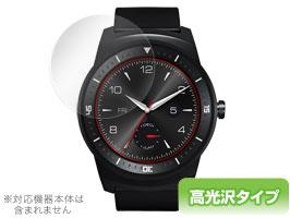 OverLay Brilliant for LG G Watch R(2枚組)