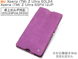Noreve Exceptional Selection レザーケース for Xperia (TM) Z Ultra SOL24/SGP412JP 卓上ホルダ対応