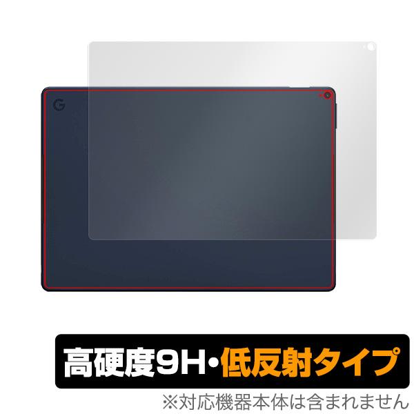 Google Pixel Slate 用 背面 保護シート OverLay 9H Plus for Google Pixel Slate 背面用保護シート 蛍光灯や太陽光の映りこみを低減
