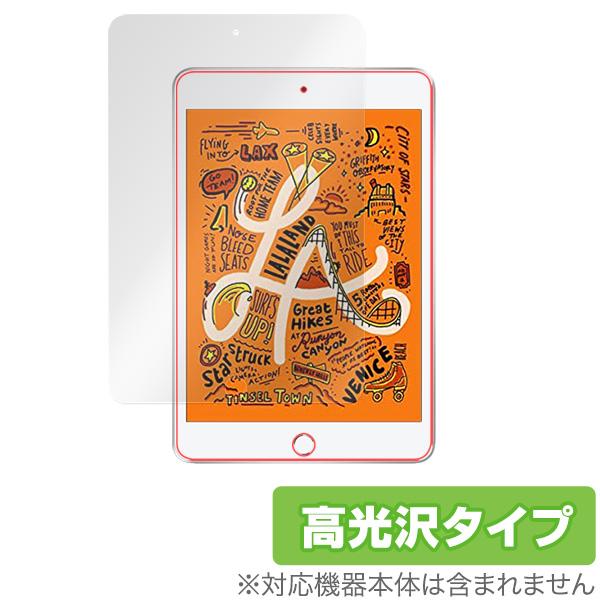 iPad mini (第5世代) / iPad mini 4 用 保護 フィルム OverLay Brilliant for iPad mini (第5世代) / iPad mini 4 表面用保護シート 【送料無料】 液晶 保護 高光沢 iPad mini 5 iPad mini 4