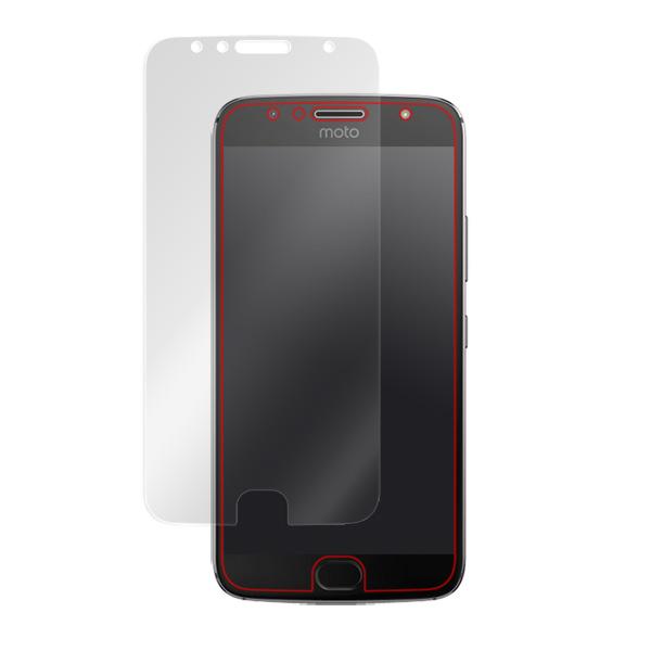 OverLay Magic for Motorola Moto G5S Plus