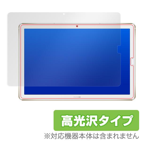 OverLay Brilliant for HUAWEI MediaPad M5 10 / MediaPad M5 Pro