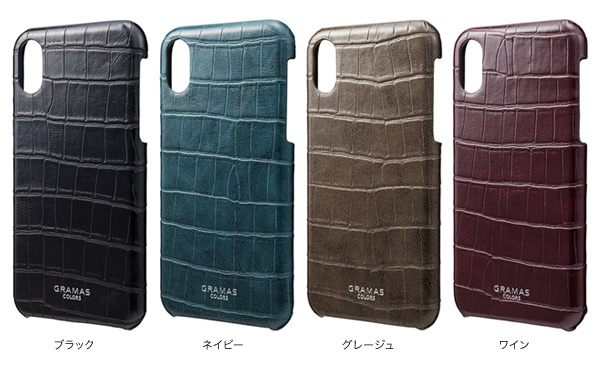 """GRAMAS COLORS """"EURO Passione Croco"""" Shell PU Leather Case CSC-60347 for iPhone X"""