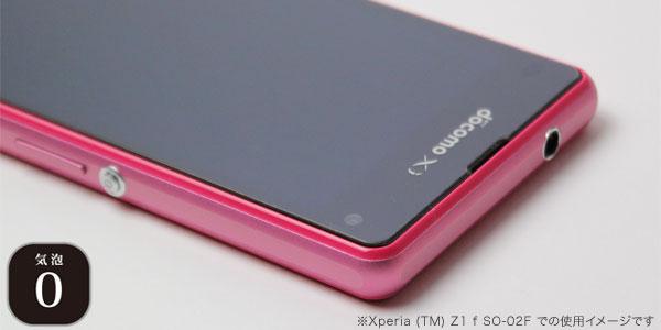 OverLay Glass for Xperia (TM) Z2 SO-03F 裏面用保護シート(0.2mm)