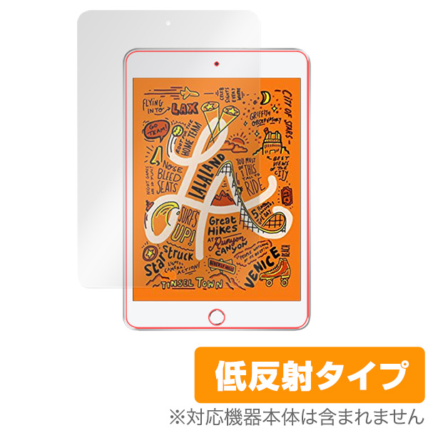 iPad mini (第5世代) / iPad mini 4 用 保護 フィルム OverLay Plus for iPad mini (第5世代) / iPad mini 4 表面用保護シート 【送料無料】 液晶 保護 アンチグレア 低反射  iPad mini 5 iPad mini 4
