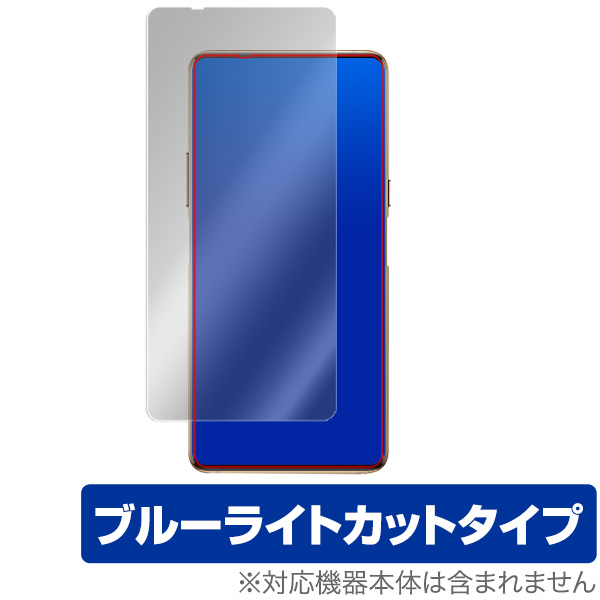 nubia X 用 保護 フィルム OverLay Eye Protector for nubia X 表面用保護シート 液晶 保護 目にやさしい ブルーライト カット