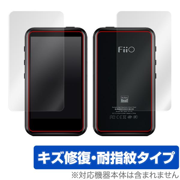 FiiO M6 用 保護 フィルム OverLay Magic for FiiO M6 表面・背面セット 液晶 保護 キズ修復 耐指紋 防指紋 コーティング