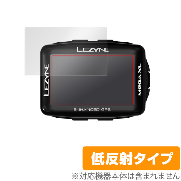 LEZYNE MEGA XL GPS 用 保護 フィルム OverLay Plus for LEZYNE MEGA XL GPS 液晶 保護 アンチグレア 非光沢 低反射