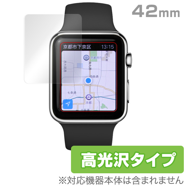 OverLay Brilliant for Apple Watch Series 3 / Series 2 / Series 1 / 第1世代 42mm(2枚組)