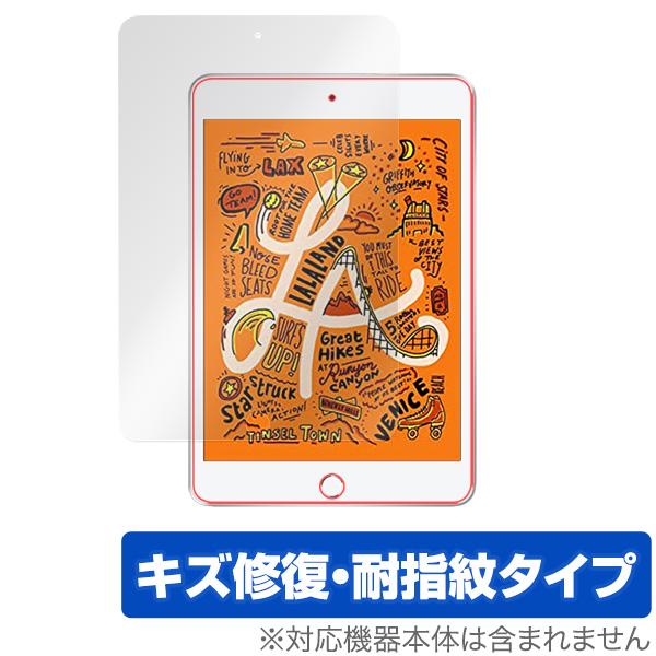 iPad mini (第5世代) / iPad mini 4 用 保護 フィルム OverLay Magic for iPad mini (第5世代) / iPad mini 4 表面用保護シート 液晶 保護 キズ修復  iPad mini 5 iPad mini 4
