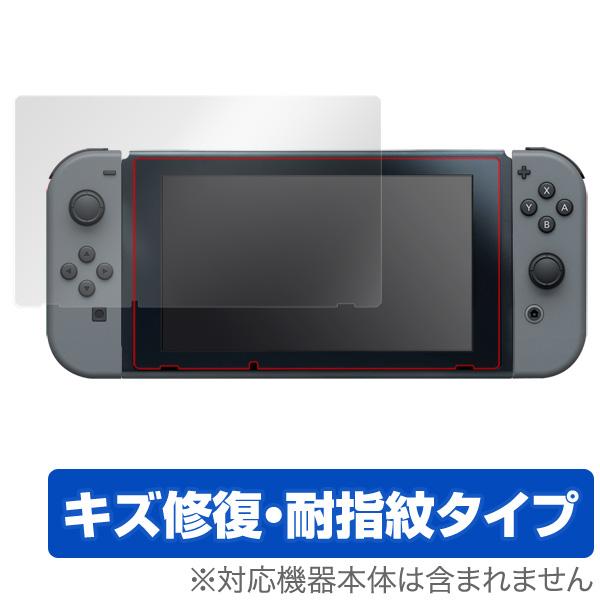 OverLay Magic for Nintendo Switch