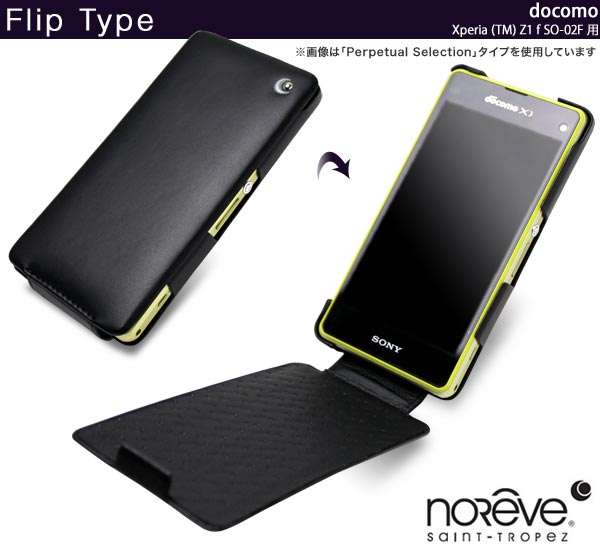 Noreve Perpetual Couture Selection レザーケース for Xperia (TM) Z1 f SO-02F