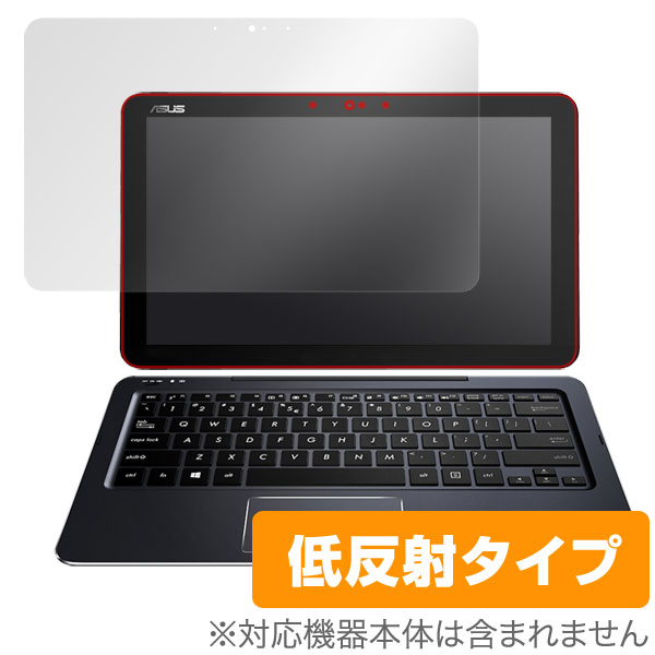 OverLay Plus for ASUS TransBook T300 Chi