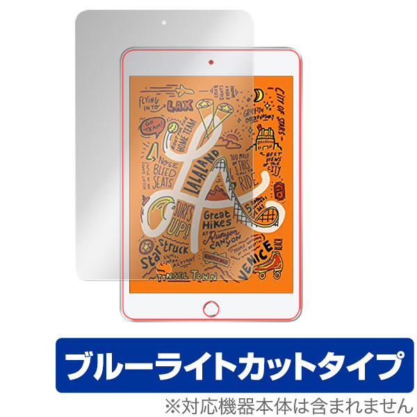 iPad mini (第5世代) 用 保護 フィルム OverLay Eye Protector for iPad mini (第5世代) / iPad mini 4 表面用保護シート 液晶 保護 ブルーライト カット iPad mini 5 iPad mini 4