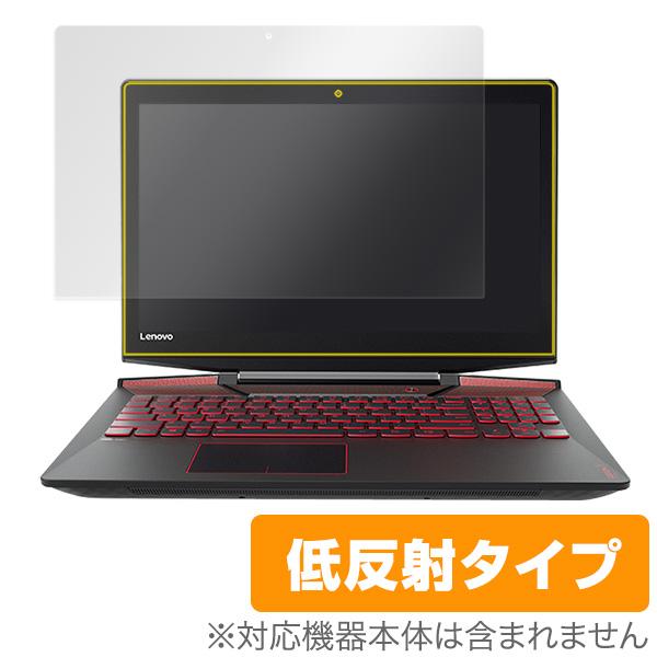 OverLay Plus for Lenovo Legion Y720