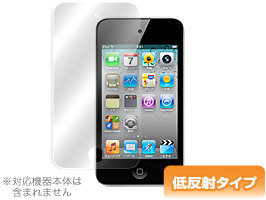 OverLay Plus for iPod touch(4th gen.)