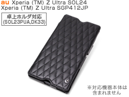 Noreve Perpetual Couture Selection レザーケース for Xperia (TM) Z Ultra SOL24/SGP412JP 卓上ホルダ対応